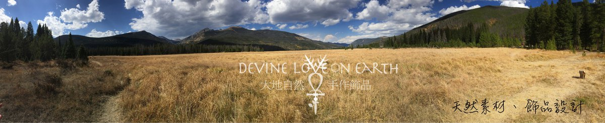 From Taiwan - Divine Love On Earth