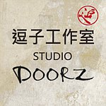 Designer Brands - Studio DOORZ
