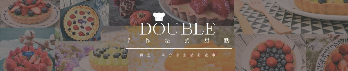 From Taiwan - doubledessert