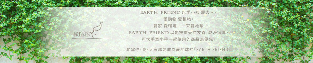 From Taiwan - EARTH FRIEND