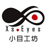 From Taiwan - XS EYES