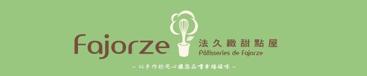 From Taiwan - fajorze