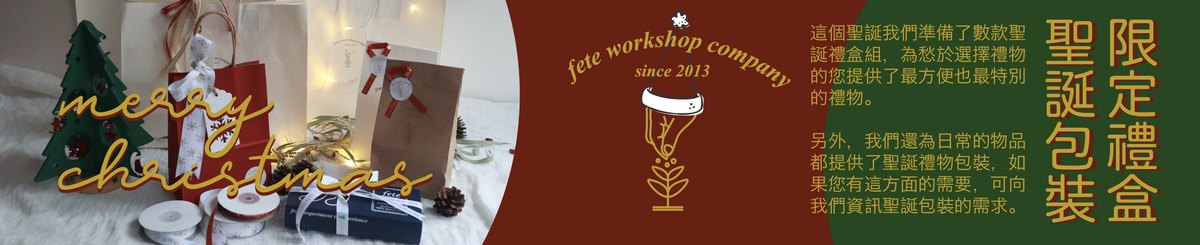 From mainland China - fete workshop