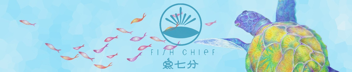 From Taiwan - fishchief