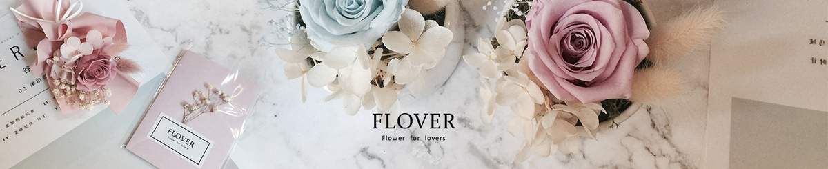 From Taiwan - flover
