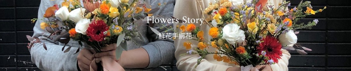 From Taiwan - flowers-story-tw