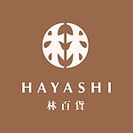 From Taiwan - HAYASHI Department Store