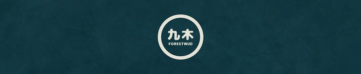 From Taiwan - forestwud