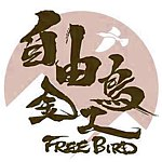 From Taiwan - Freebird Metalwork