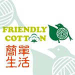 friendly cotton