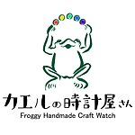From Japan - froggywatch