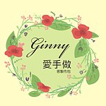ginny-sewing