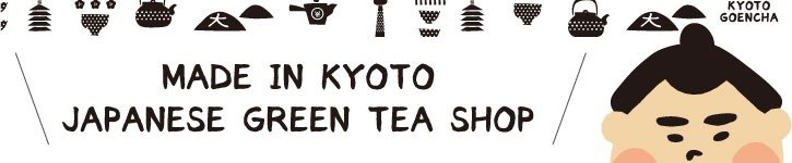 From Japan - KYOTO GOENCHA