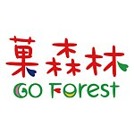 From Taiwan - GOFOREST CO., LTD.