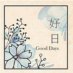 From Taiwan - Good Days Floral
