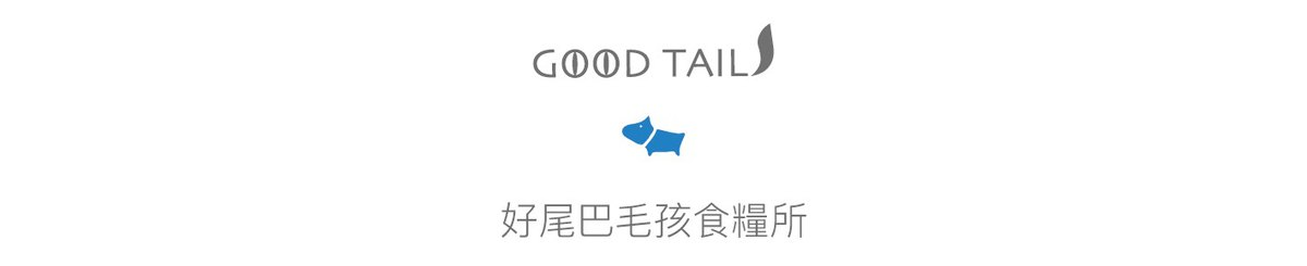 From Taiwan - goodtails