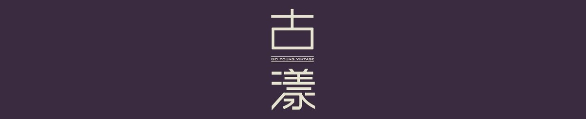 From Taiwan - GoYoung Vintage