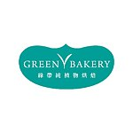 From Taiwan - GREEN BAKERY