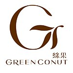 GREENCONUT  Purely Unscented