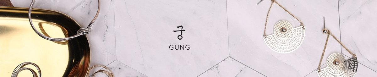 Designer Brands - Gung Jewellery