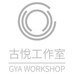 GYA Workshop