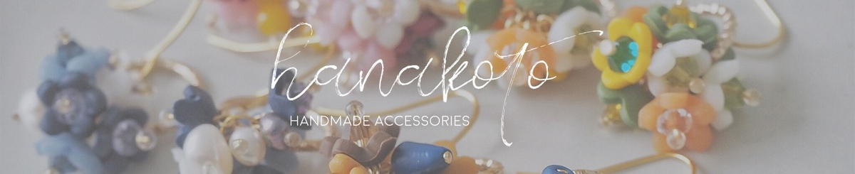 From Australia - Hanakoto Handmade Accessories