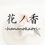 From Japan - hananokaori