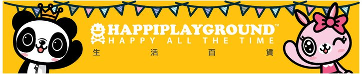 From Hong Kong - Happiplayground