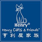 From Taiwan - henrycats
