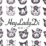heyladydidi candle design