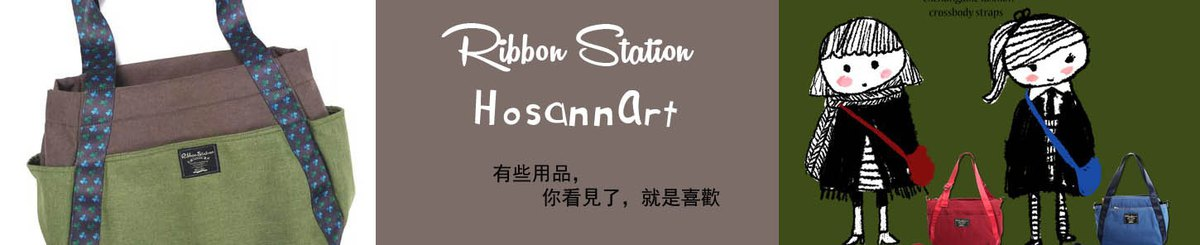 From Hong Kong - HosannArt