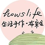From Taiwan - howslife