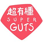 Super Guts - Formosan Animals