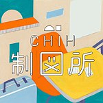 From Taiwan - CHIH Illustration
