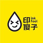From Taiwan - inkfool