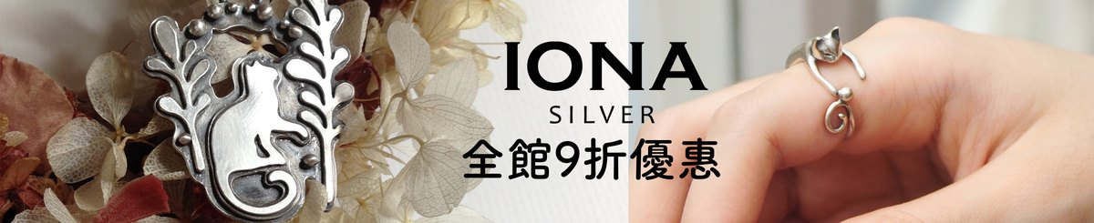 From Taiwan - IONA SILVER