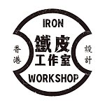 Iron Workshop HK