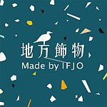 IFJO_ Iry Fang Jewelry & Object