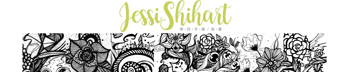 From Taiwan - Jessishihart illustration
