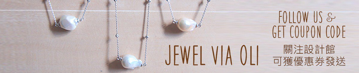 Designer Brands - Jewel via Oli