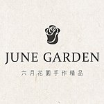 Designer Brands - june-garden