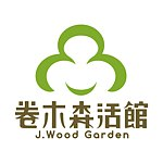 From Taiwan - jwoodgarden