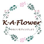 Designer Brands - K·A·Flower
