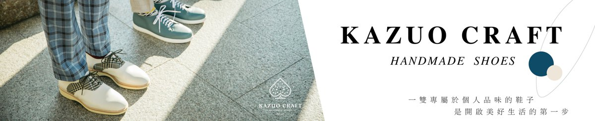 Designer Brands - kazuocraft