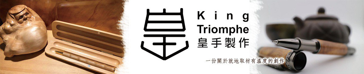 From Taiwan - kingtriomphe