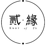 From Hong Kong - knot-of-2s