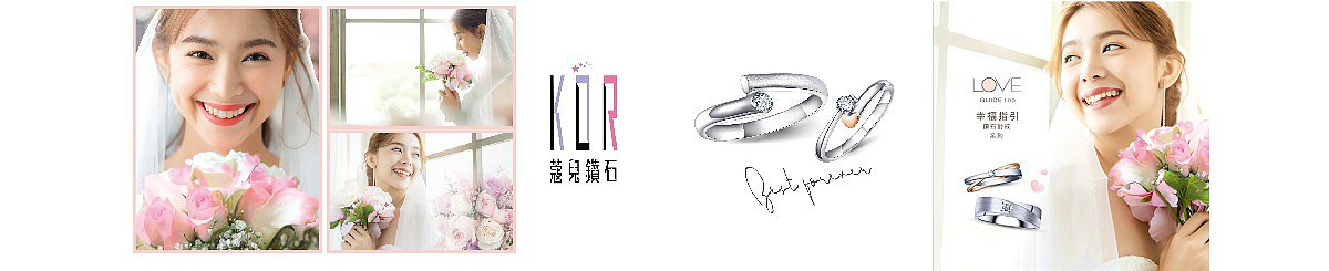 Designer Brands - KOR.diamond