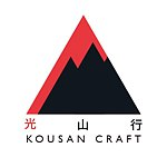 Kousan Craft