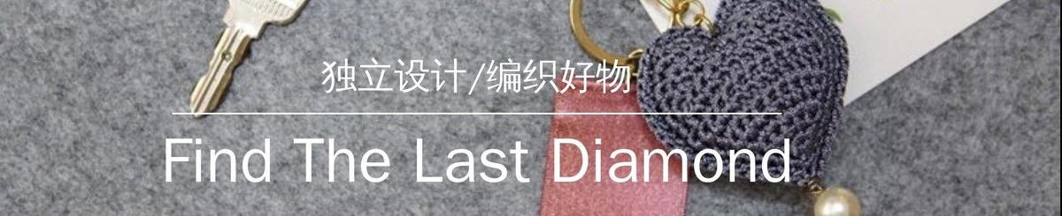 From mainland China - last-diamond