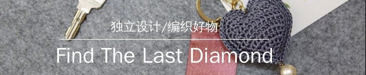 From China - last-diamond